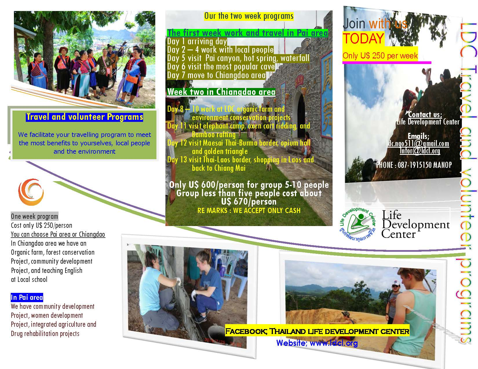 volunteerism-brochure-2015_page_1